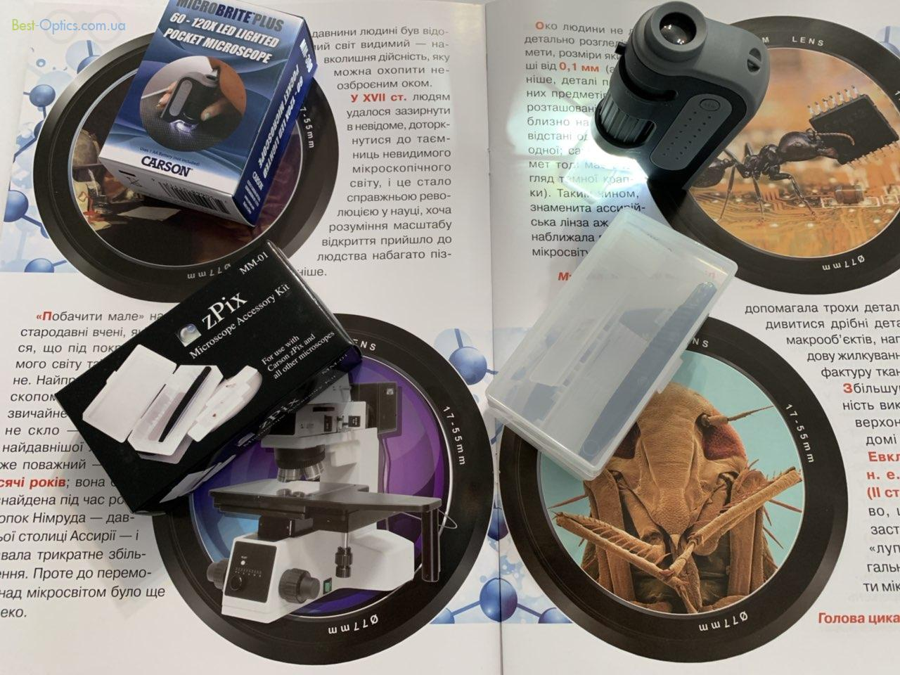 Стартовый набор Карманный микроскоп Carson MicroBrite Plus HD+Набор для микроскопов Carson ZPix (Код: MM-01)+Журнал по Микромиру