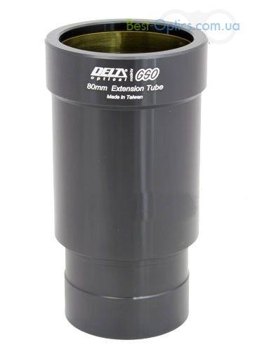 Экстендер Delta Optical-GSO 80 мм 2`