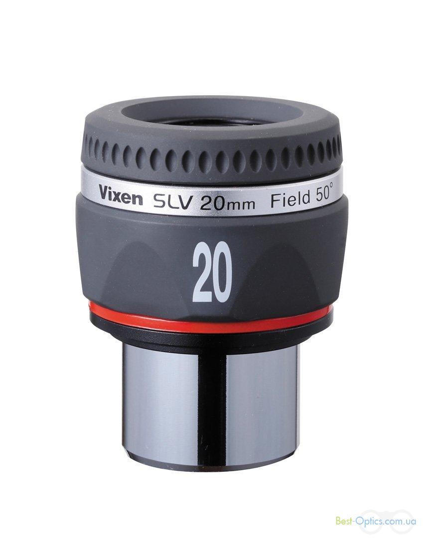 Окуляр Vixen SLV 20
