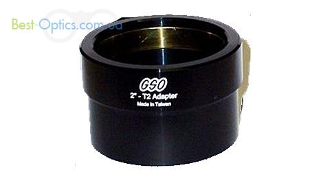 Адаптер Delta Optical-GSO SCT