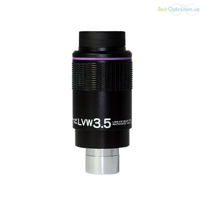 Окуляр Vixen LVW-3.5