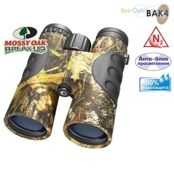 Бинокль Barska Atlantic 12х50 WP Mossy Oak