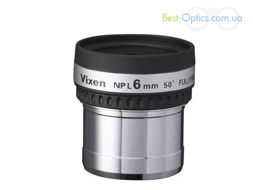 Окуляр Vixen NPL 6