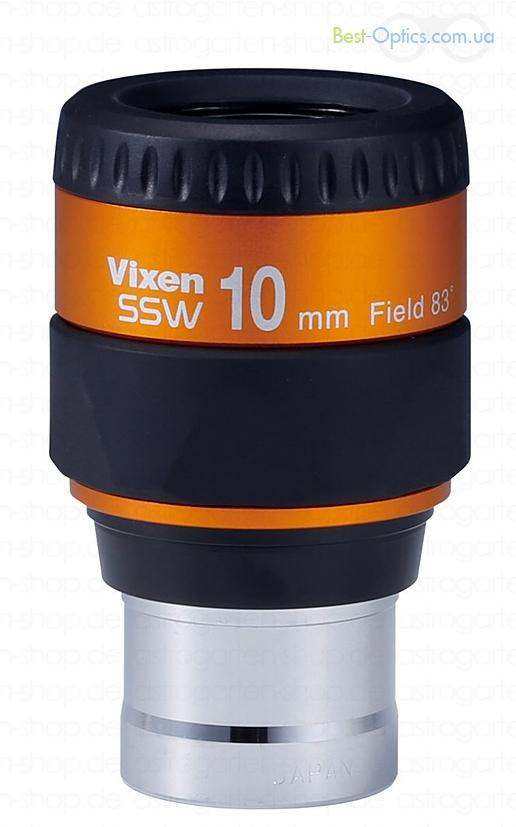 Окуляр Vixen SSW 10