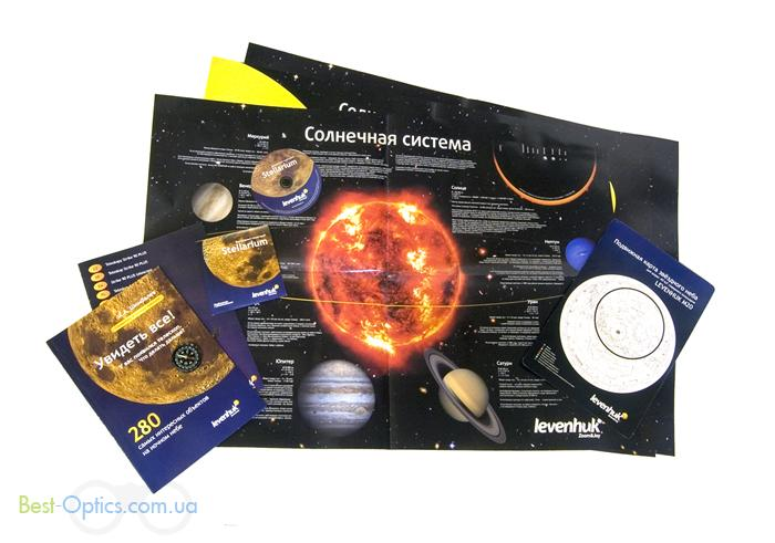 комета гаргантия смотреть онлайн