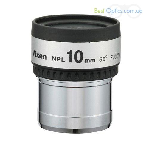 Окуляр Vixen NPL 10