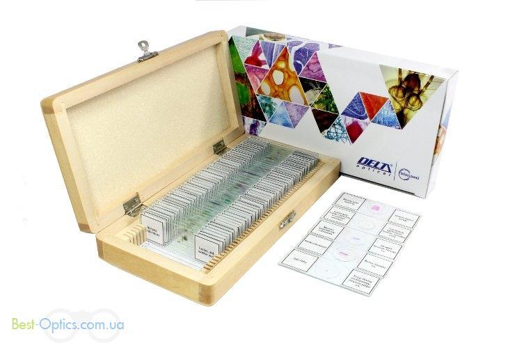 Набор препаратов Delta Optical 50 шт.