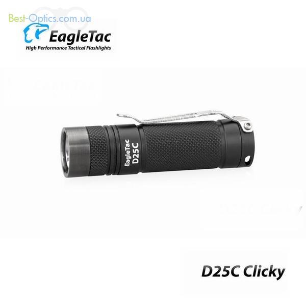 Фонарь Eagletac D25C XM-L2 U2 (453 Lm)