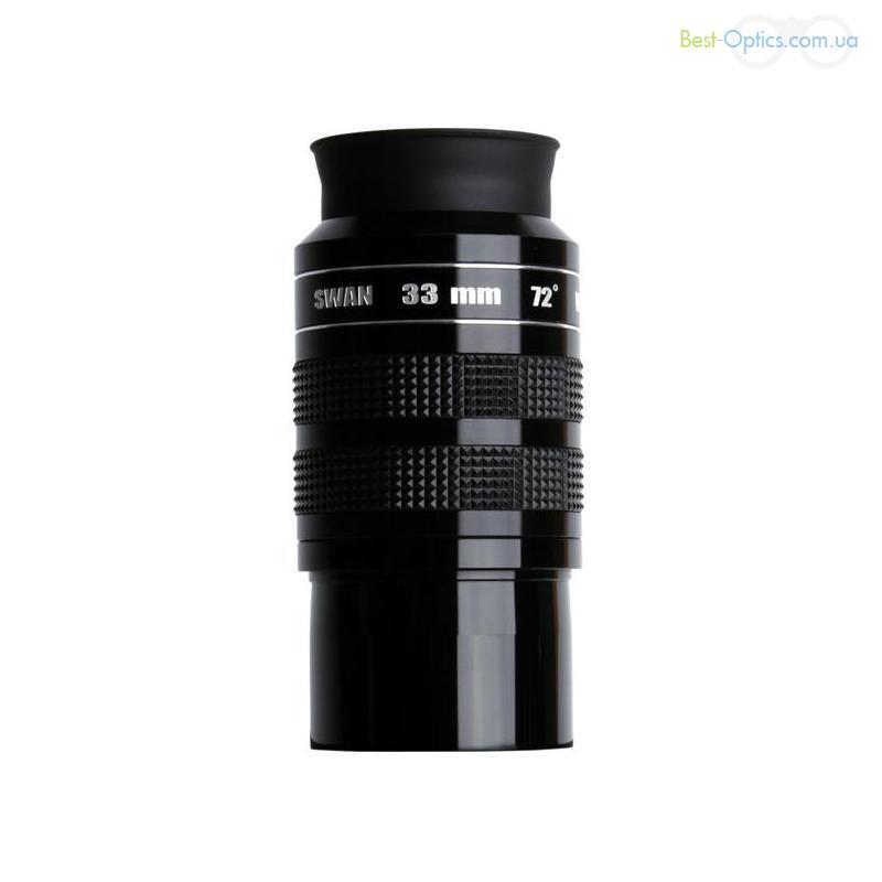 Окуляр William Optics SWAN 33 мм
