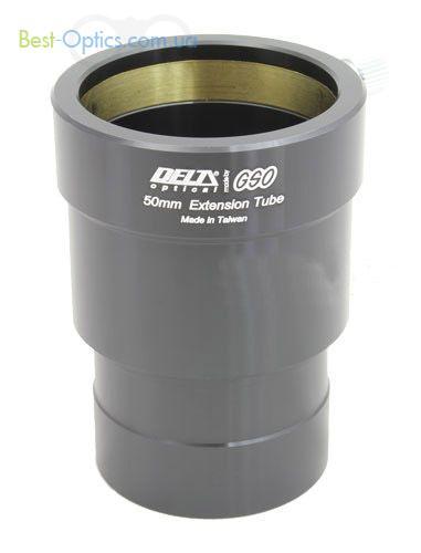 Экстендер Delta Optical-GSO 50 мм 2`