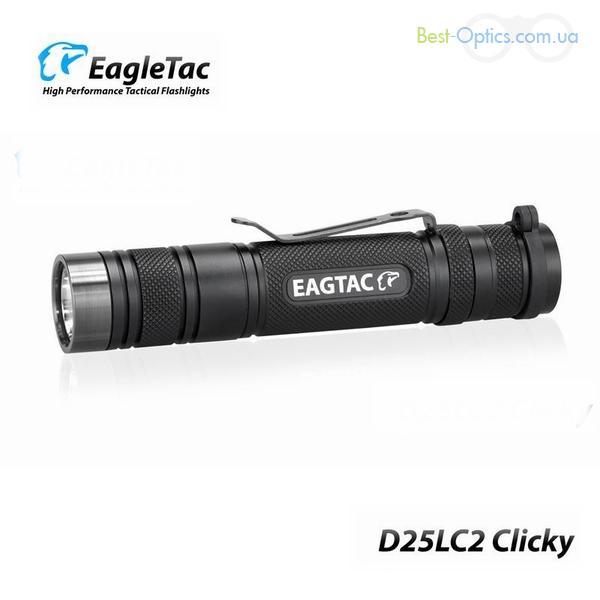 Фонарь Eagletac D25LC2 XM-L2 U2 (850 Lm)