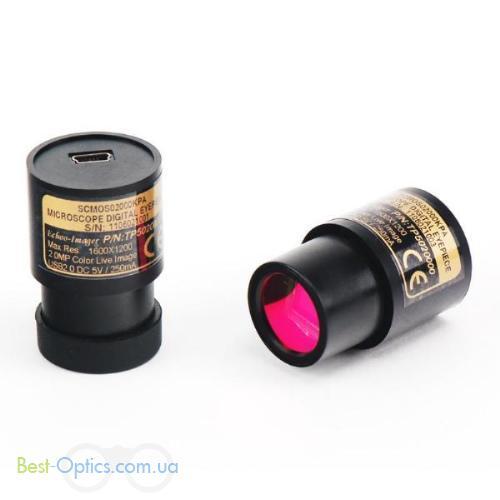 Цифровая камера eTREK SCMOS1300