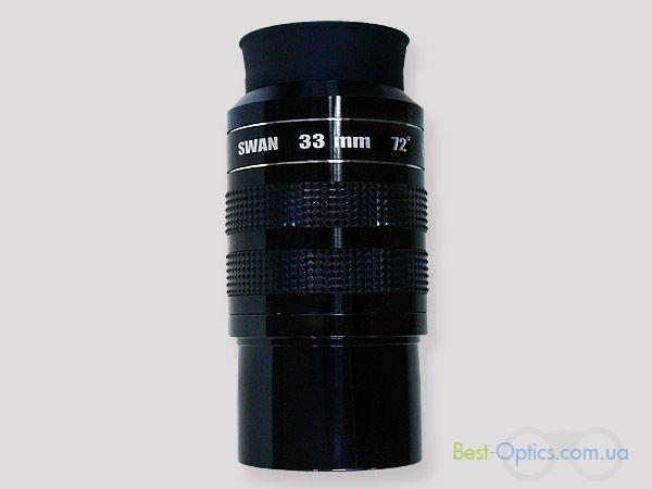 Окуляр William Optics SWAN 33 мм, 2`