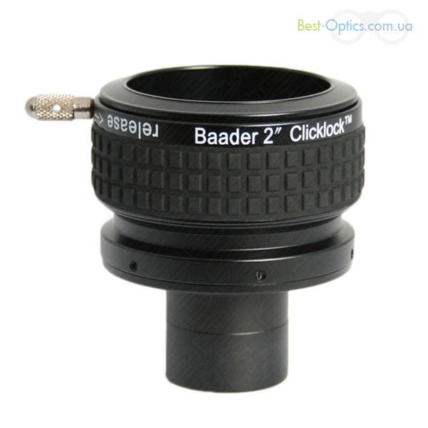 Адаптер Baader Planetarium Clicklock 1,25«/2»