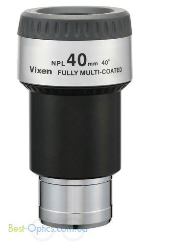 Окуляр Vixen NPL 40