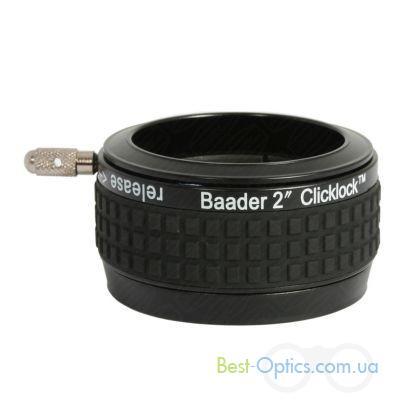 Адаптер Baader Planetarium 2` ClickLock Clamp M56