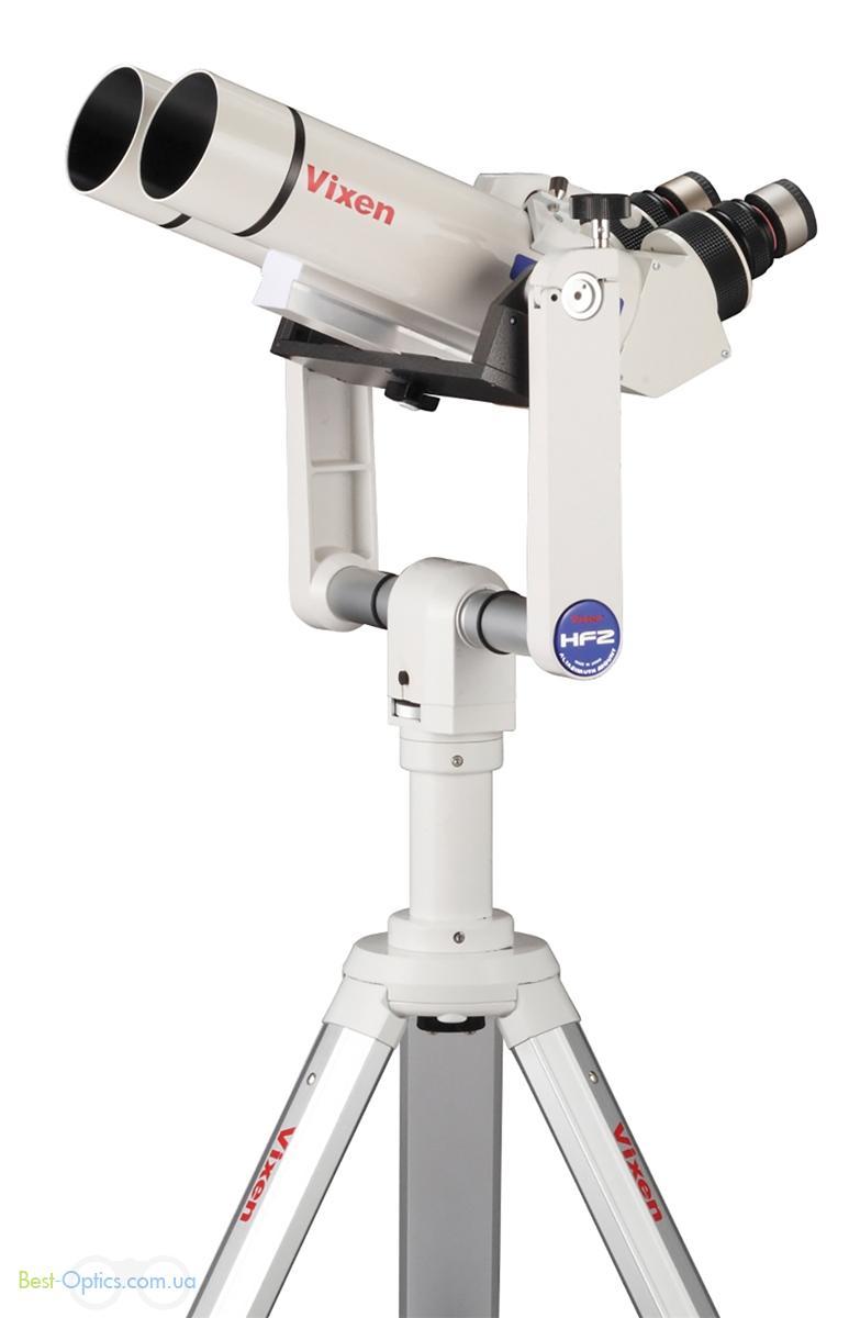 Бинокль астрономический Vixen BT81S HF2 HAL-130