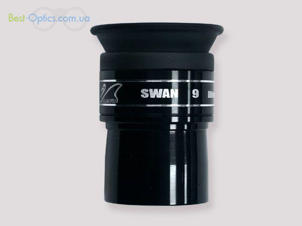 Окуляр William Optics SWAN 9 мм, 1,25`