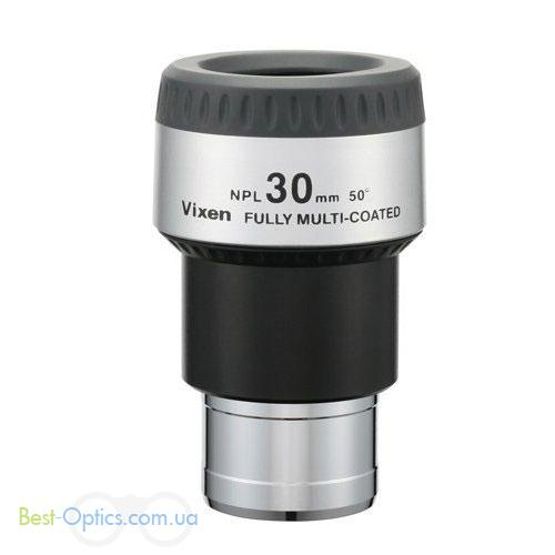 Окуляр Vixen NPL 30