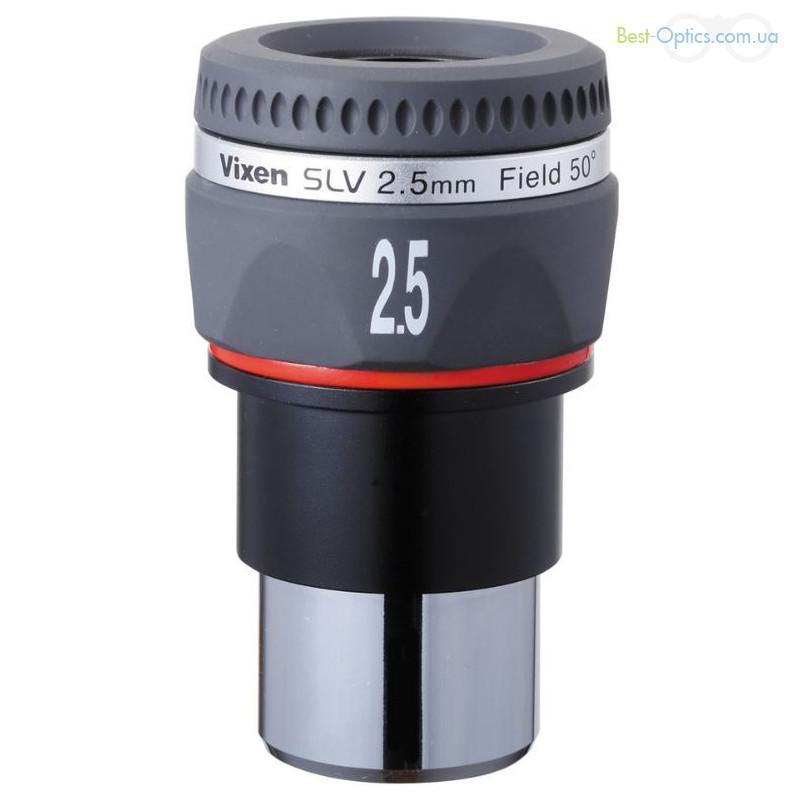 Окуляр Vixen SLV 2.5