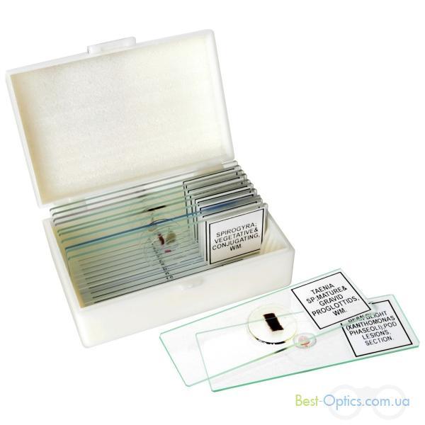 Набор готовых микропрепаратов Bresser  №3 (Biology)