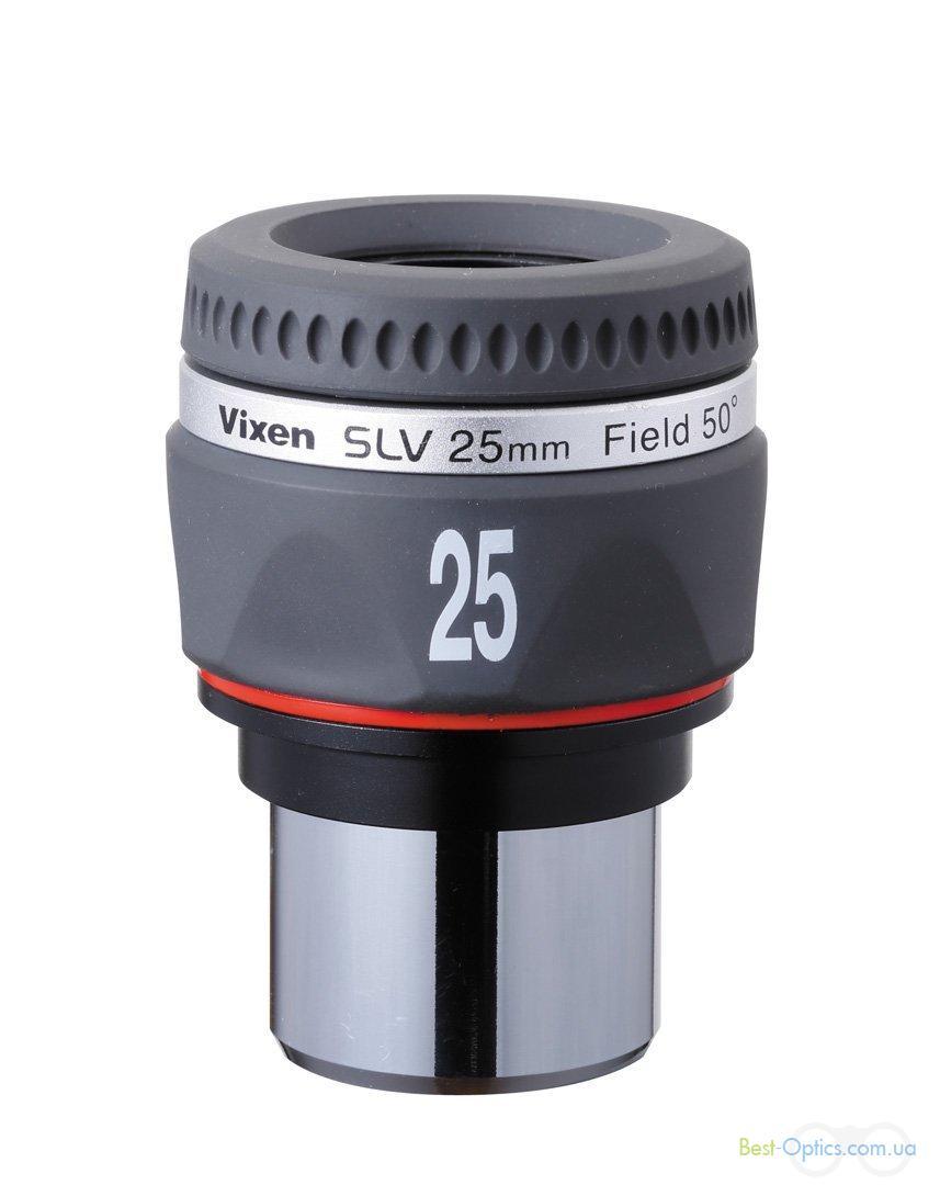 Окуляр Vixen SLV 25