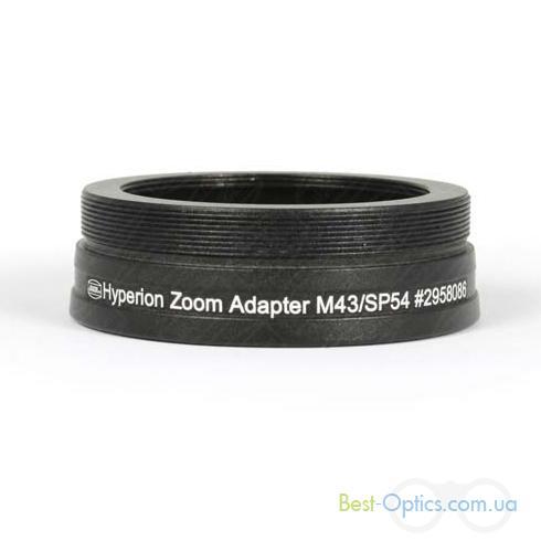 Т-кольцо Baader Planetarium Hyperion Zoom M43/SP54