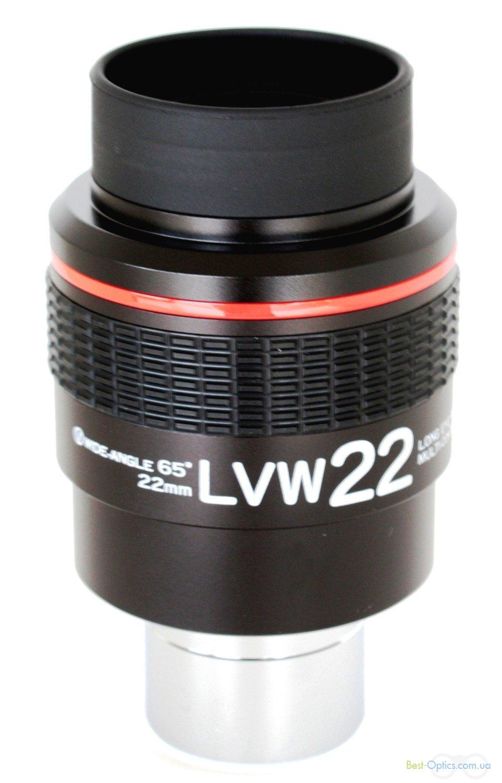 Окуляр Vixen LVW 22