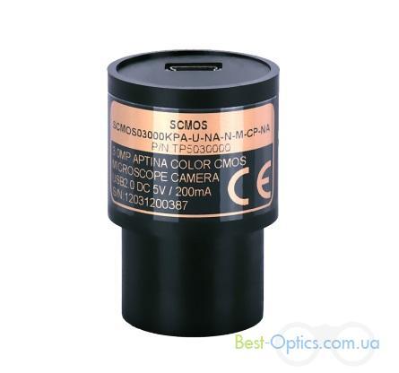 Цифровая камера Delta Optical 3.0 Mp