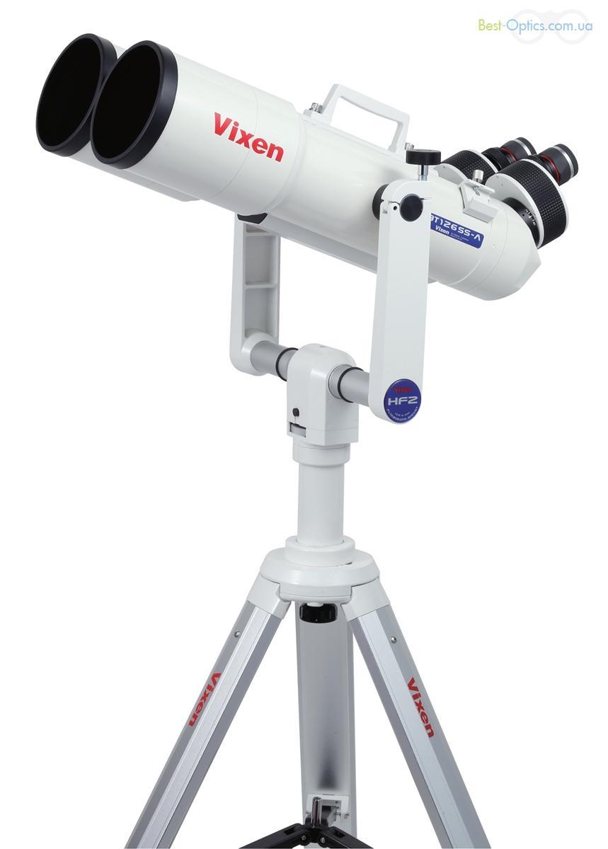 Бинокль астрономический Vixen BT125-A