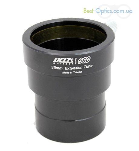 Экстендер Delta Optical-GSO 35 мм 2`