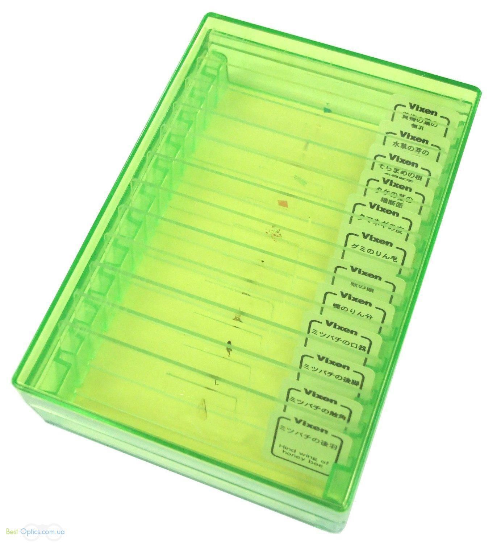Набор микропрепаратов Vixen Slide Set
