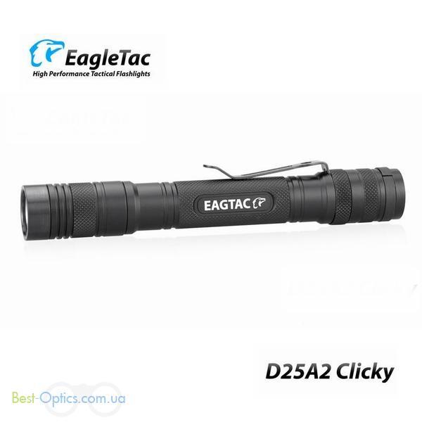 Фонарь Eagletac D25A2 XM-L2 U2 (453 Lm)