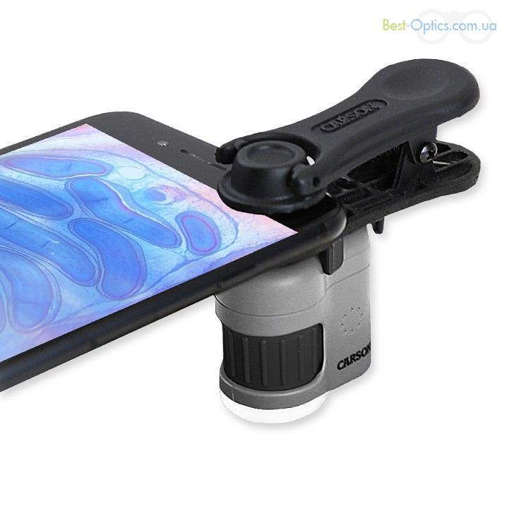 Микроскоп Carson MicroMini HookUpz™ (мощный магнитный смарт адаптер)