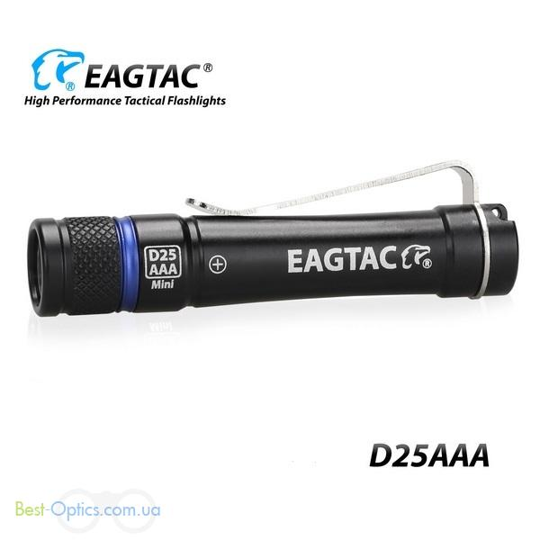 Фонарь Eagletac D25AAA XP-G2 S2 (450/145 Lm) Blue