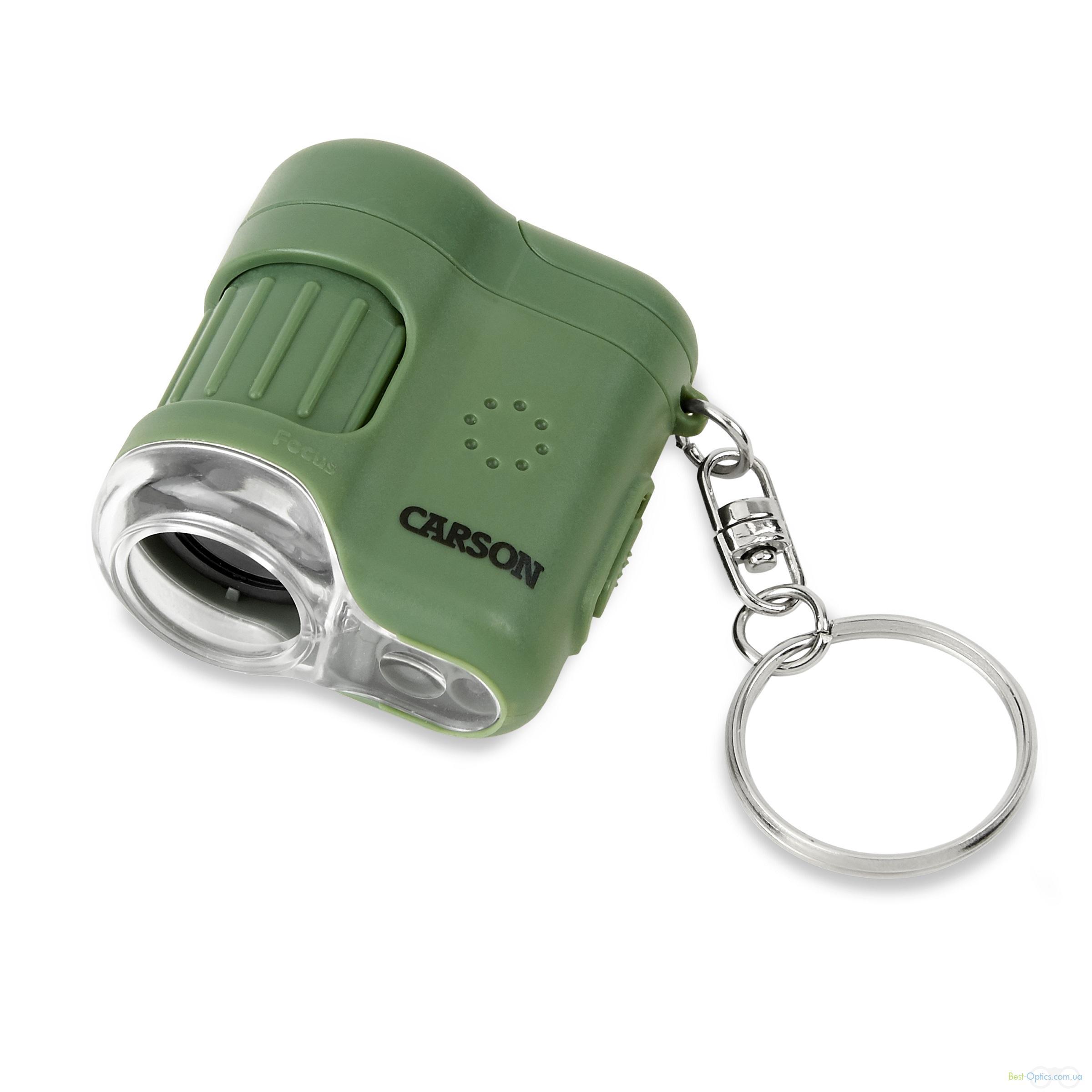 Микроскоп Carson MicroMini™ Safari Green (Зеленый)