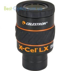 Окуляр Celestron X-Cel LX 12