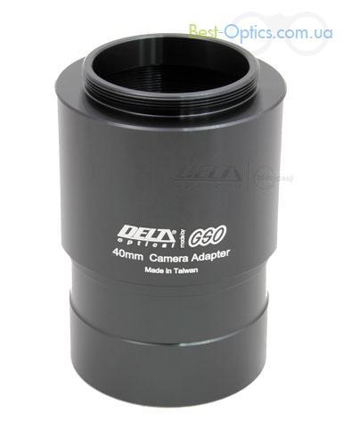 Адаптер Delta Optical-GSO 40мм 2` на Т-резьбу