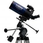 Телескоп Konus MotorMax-90