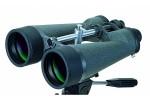Бинокль астрономический Vixen Giant BCF 16-40x80