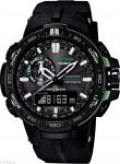 Часы наручные Casio PRW-6000Y-1AER